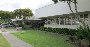 Photo of Aina Haina branch building