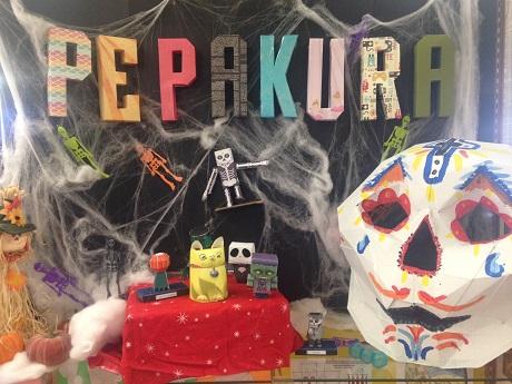 Hawaii State Public Library SystemMAKE: Pepakura Masks, Mini