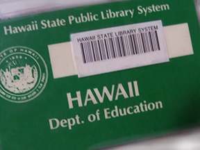 HSPLS green library card