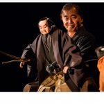 Puppet Master Koryu Nishikawa V & Puppet