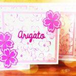 Double z fold card papercraft
