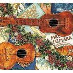drawing of ukulele and holiday decorations