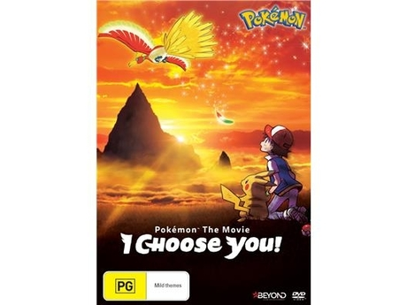 Hawaii State Public Library Systemfamily Movie Matinee Pokemon