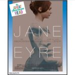 Film poster with Jane in profile, Rochester's face faintly visible over her