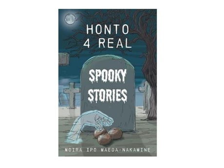 Cover of Honto 4 Real
