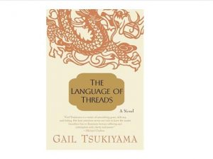 color image of front cover of the novel The Language of Threads by Gail Tsukiyama