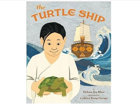 Book cover with young boy holding a turtle in his hands, a ship sailing behind him