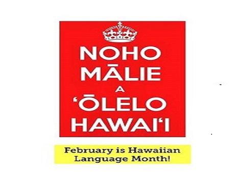 Logo in Hawaiian 'Keep Calm and Speak Hawaiian'