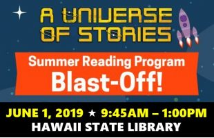 2019 Summer Reading Program Blast-off event logo