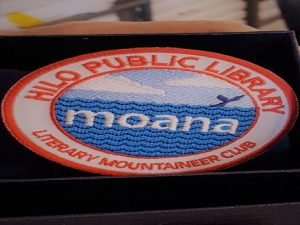 Moana Badge