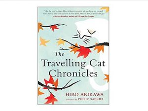 Color image of front cover of The Travelling Cat Chronicles by Hiro Arikawa