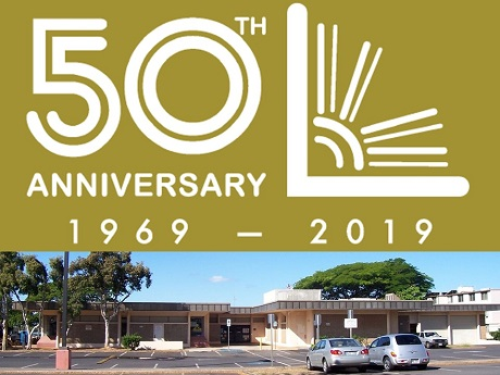 Pearl City Library 50th Anniversary