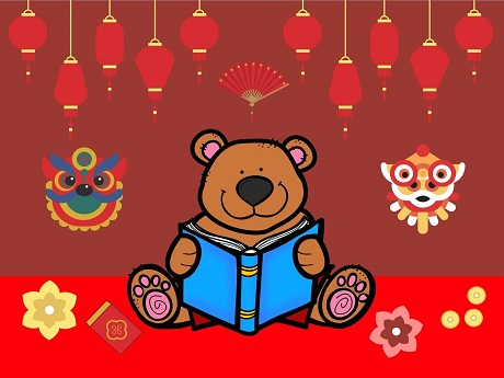 Story Time bear in Chinese New Year setting with lanterns