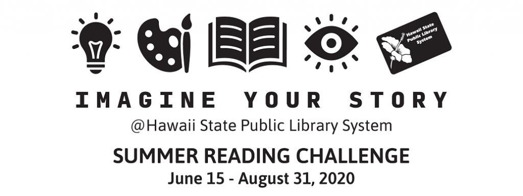 2020 Summer Reading Program logo
