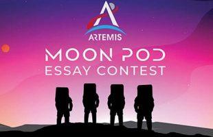 NASA Artemis Essay Contest