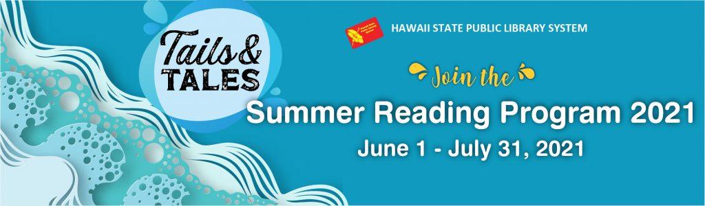 Summer Reading Program banner
