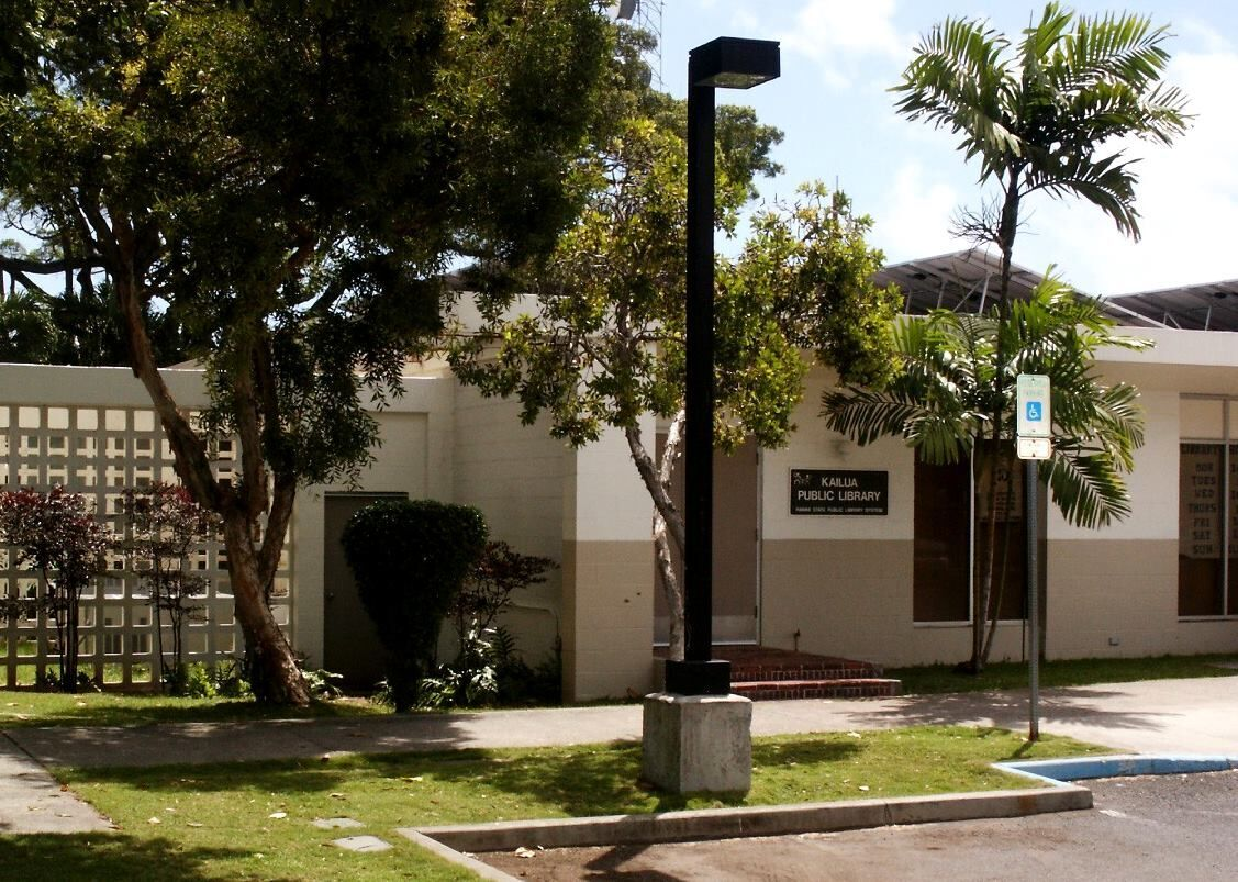 Hawaii State Public Library System | Kailua Public Library