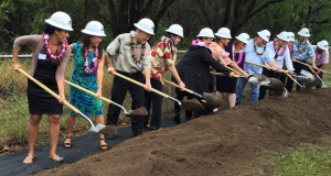 Governor David Ige (6th from left), State Librarian Stacey Aldrich (7th from left) and other distinguished guests participated in the traditional groundbreaking ceremony.