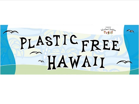 Plastic Free Hawaii logo