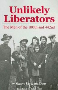 Unlikely liberators book cover