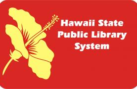 HSPLS Library Card Logo
