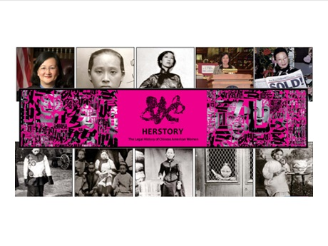 Image panels from Herstory photo display with written explanation about Chinese-American women's legal history